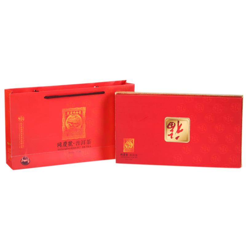 同庆号普洱茶 佳意双福礼盒 200g