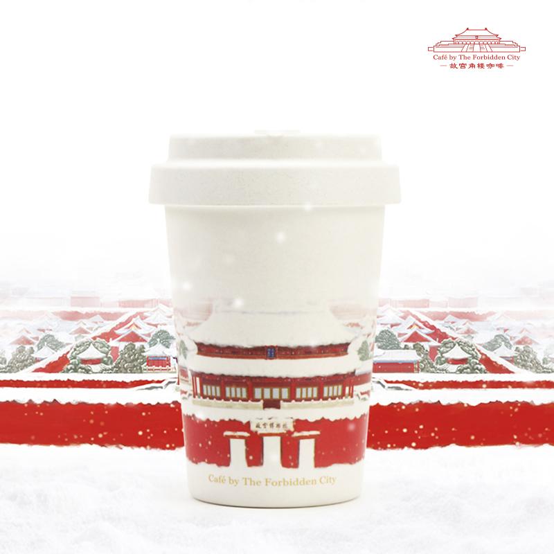 故宫角楼咖啡环保杯—雪慕竹纤维咖啡杯