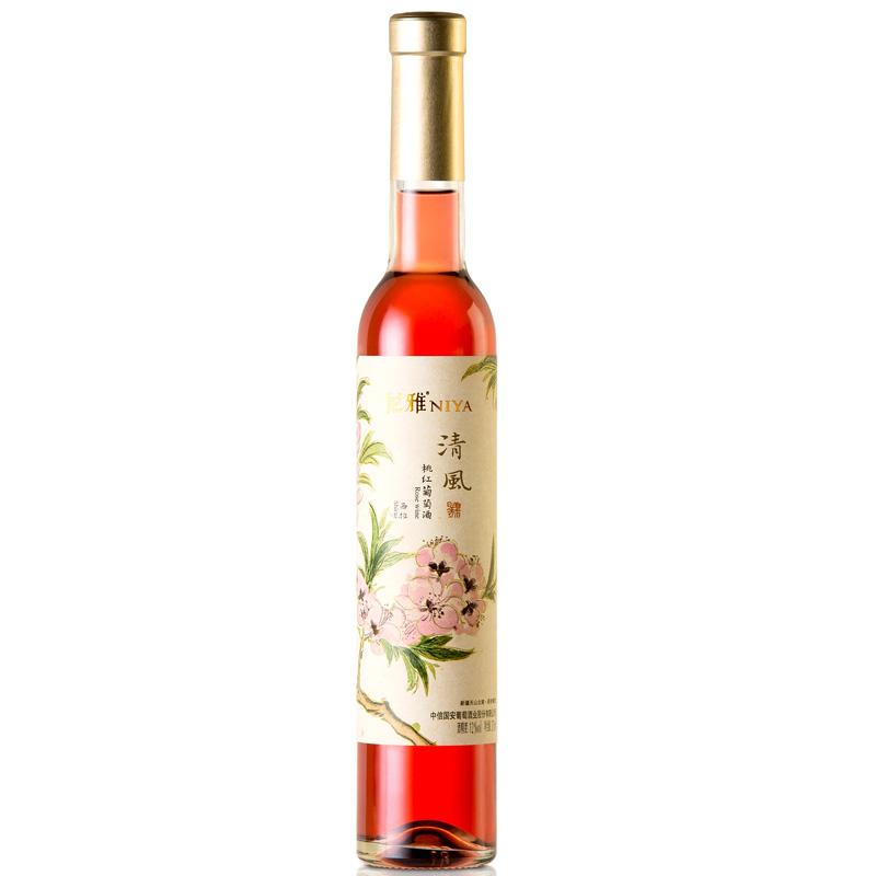 尼雅清风桃红 西拉葡萄酒 单支 375ml