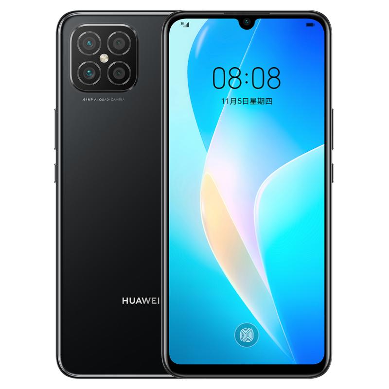 华为nova8 SE高配版5G手机 送运动蓝牙耳机