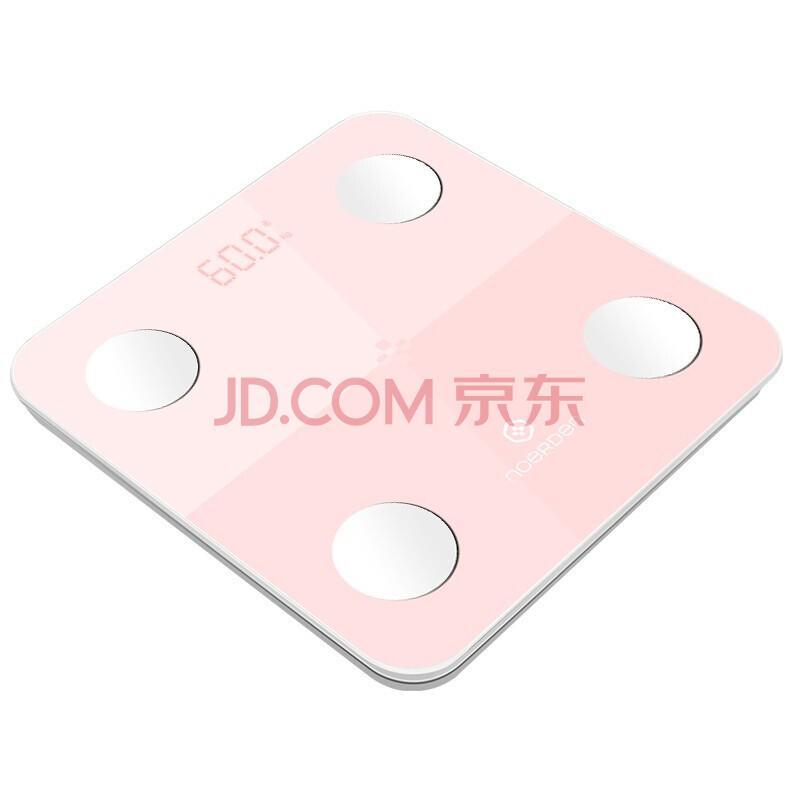 NOERDEN 牛丁 MINIMI智能体脂秤 BMI健康电子称 脂肪秤 蓝牙APP体重秤 粉红色,NOERDEN