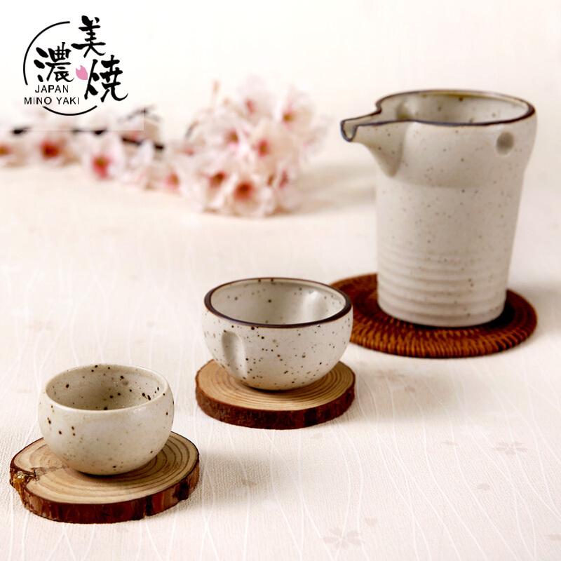 MinoYaki美浓烧日本进口信乐窑陶瓷冷酒器套装