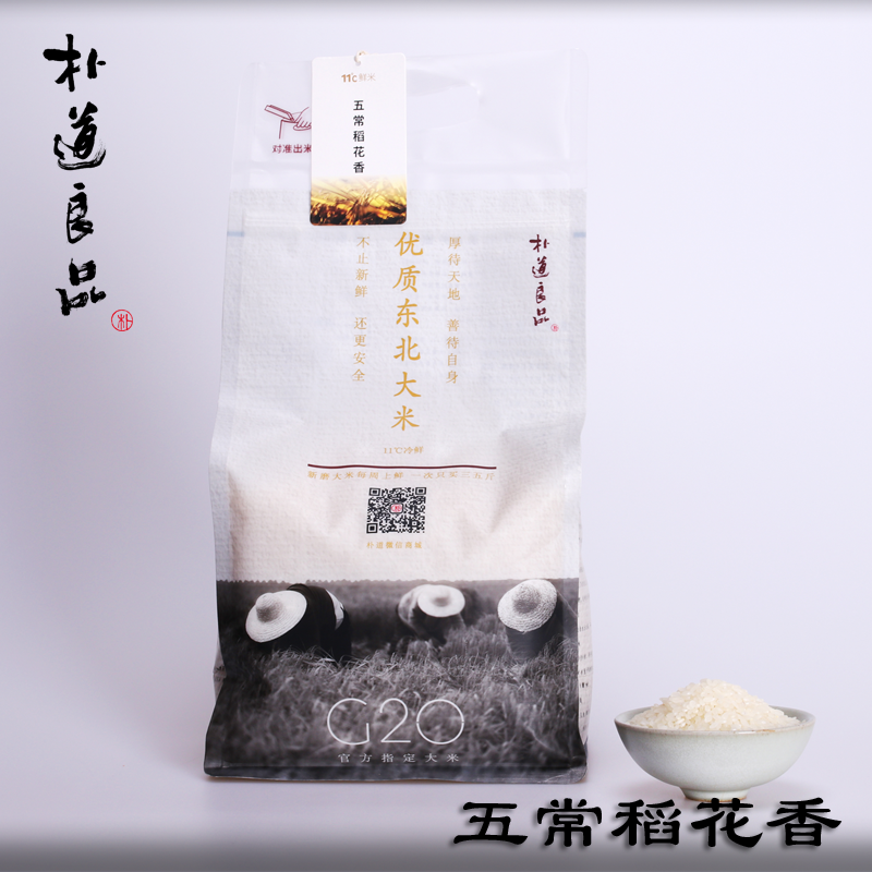 朴道良品 五常稻花香大米5kg
