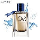 尊藍 蔚藍淡香水50ml(木質琥珀香)(古龍水 男士香水 持久淡香 專柜品質 魅力男人味 禮盒包裝)情人節禮物,尊藍