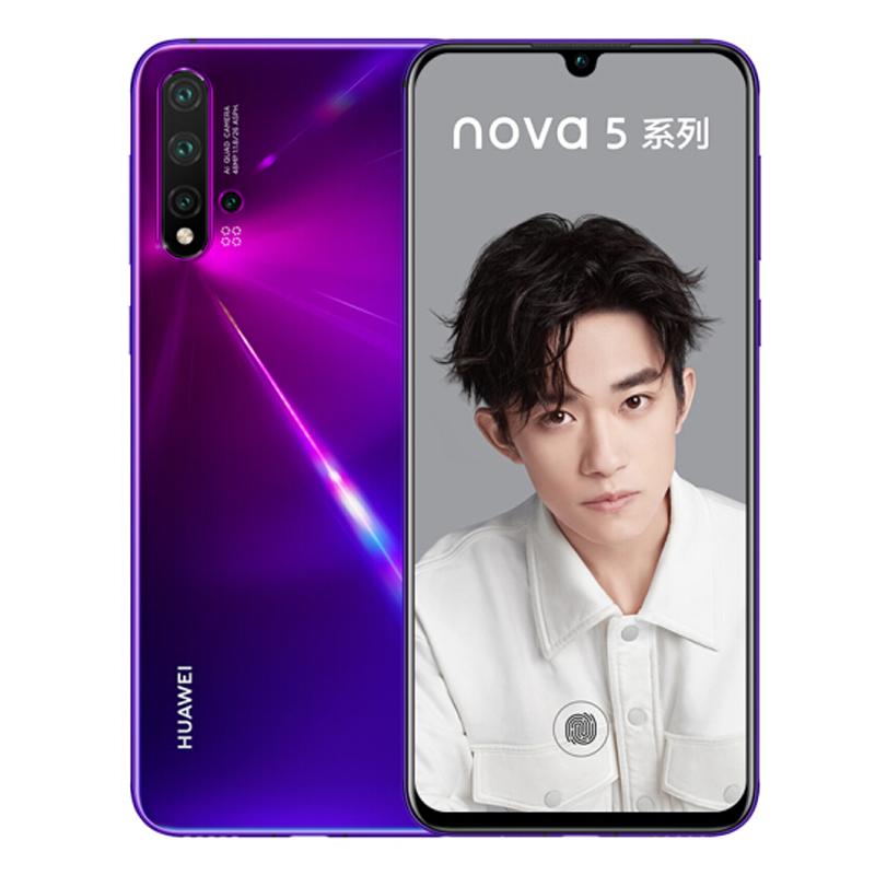 華為nova5 Pro全網通手機