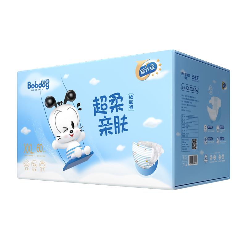 巴布豆BOBDOG超柔婴儿纸尿裤XXL60片(15KG以上)