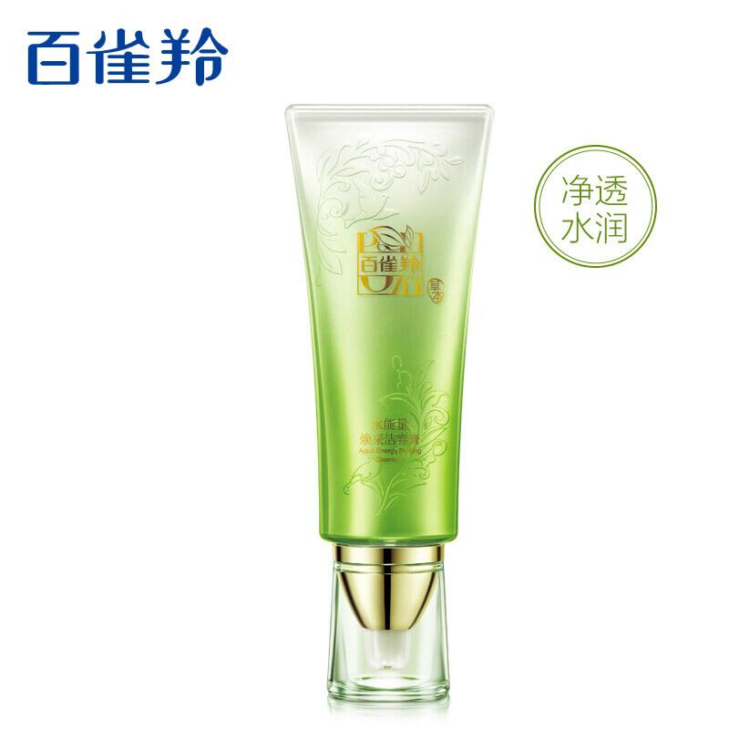 百雀羚 水能量焕采洁容膏 80g(清洁肌肤 水嫩剔透)