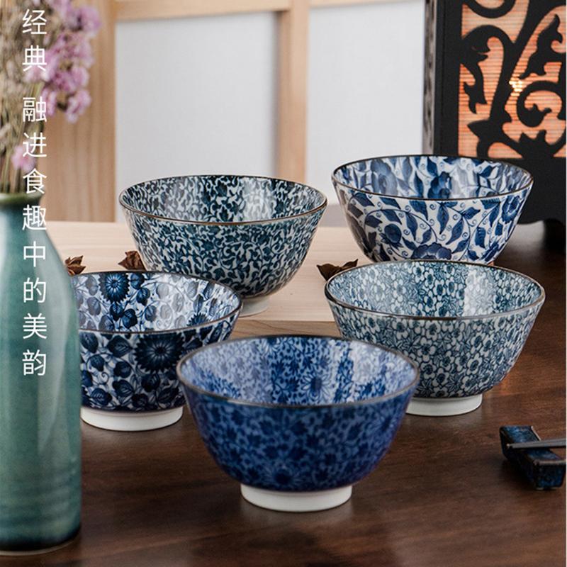 MinoYaki 美浓烧日本进口5.2英寸古染唐草饭碗五件套