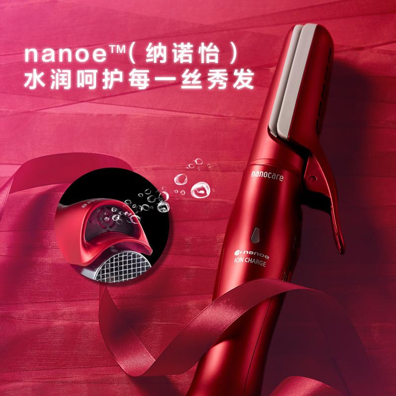 【官方授权】松下 美发器KN8C 流光梳子直卷两用女夹板 懒人纳米水离子卷发棒