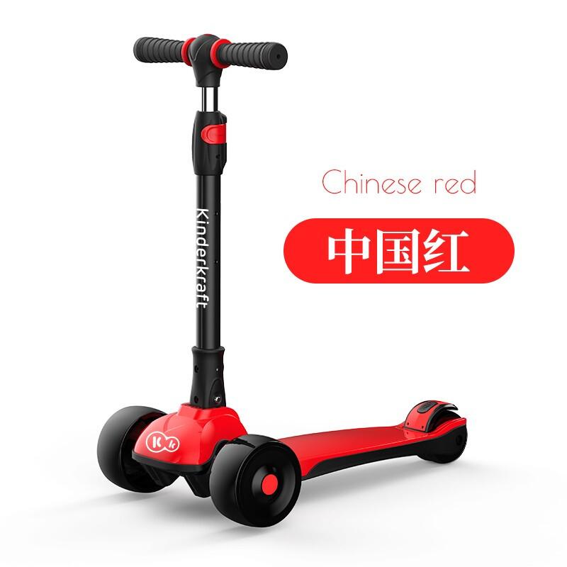 Kinderkraft德国滑板车儿童宝宝滑滑车幼儿1-3岁三轮闪光踏板车可折叠升降溜溜摇摆车小孩玩具 中国红