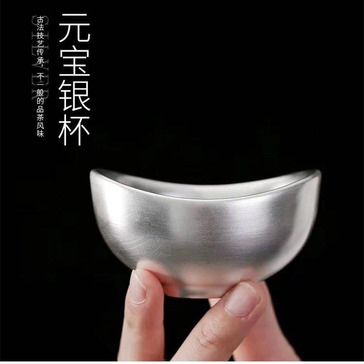 元宝银杯 古法传承 简约大气