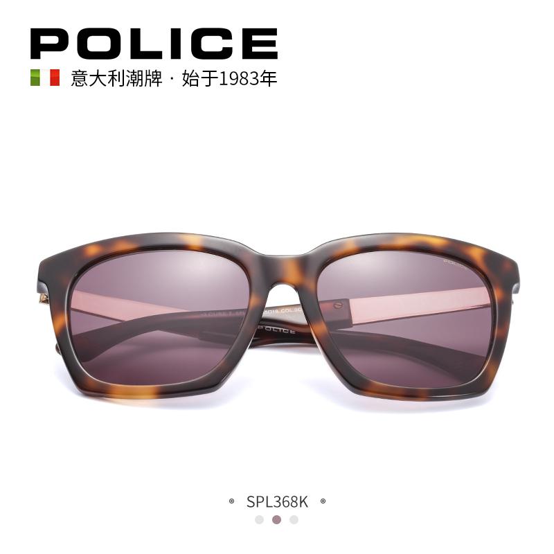 意大利POLICE男女太阳镜潮流时尚墨镜SPL368K