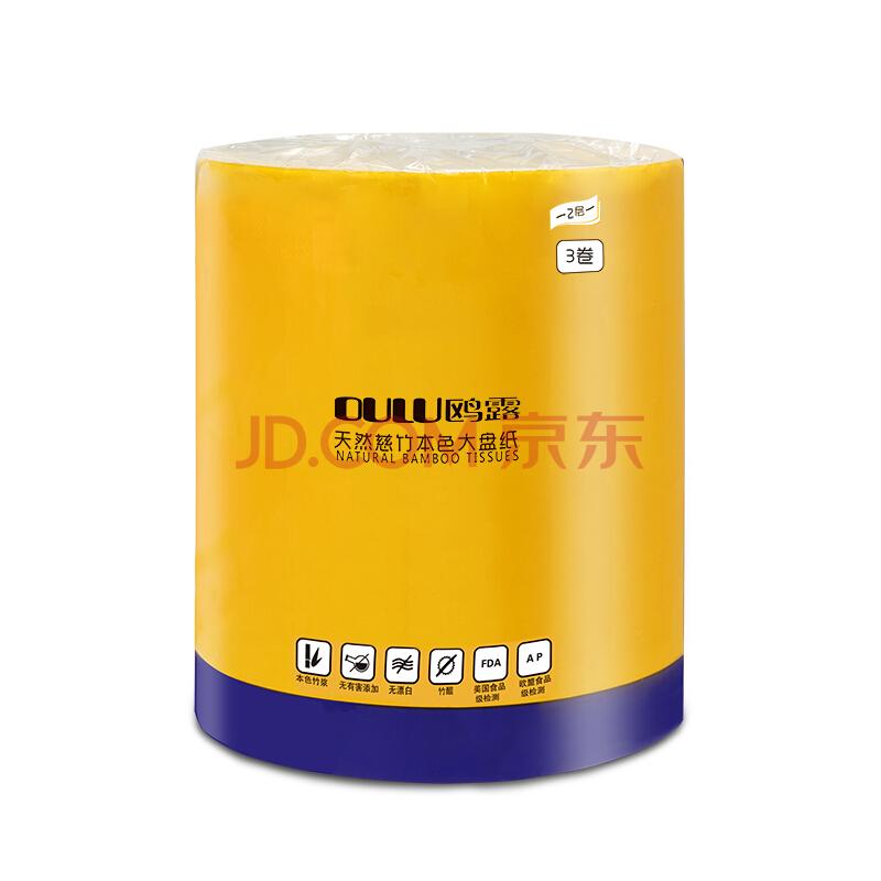 鸥露(OULU)商用卷纸有芯大盘纸欧露整箱装 700g*12卷/箱 9.36kg,鸥露(OULU)