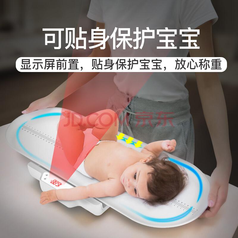 东美(Dongmei)蓝牙智能婴儿秤宝宝秤母婴秤高精准称重电子秤新生儿婴儿宠物儿童身高体重秤孕妈妈减肥礼品,东美(Dongmei)