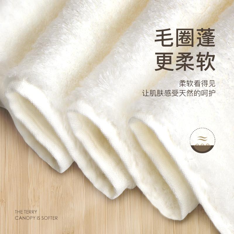 荷蘭艾優APIYOO浴巾 輕柔精梳棉浴巾 2條/箱