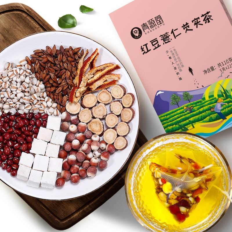 青源堂 红豆薏米芡实茶 110克*2