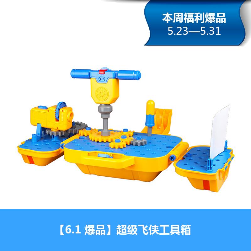 【6.1欢度儿童节】超级飞侠多多酷炫工具箱