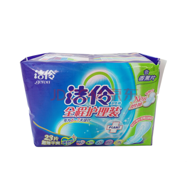 洁伶 geron 卫生巾 全程护理超薄干爽网面23片(含香熏片),洁伶(geron)