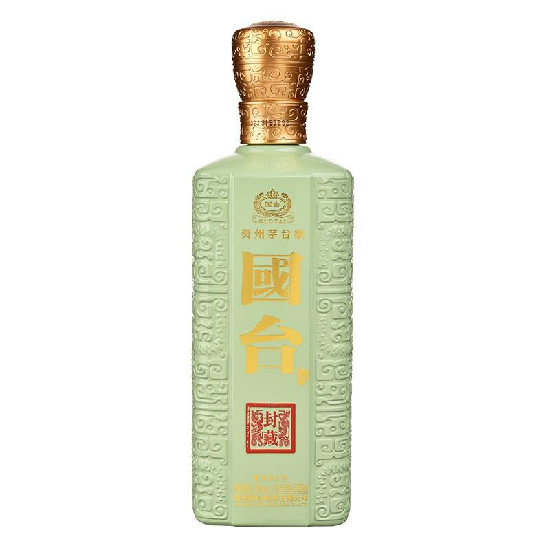 贵州国台封藏 53度500ml酱香型白酒 单支盒装