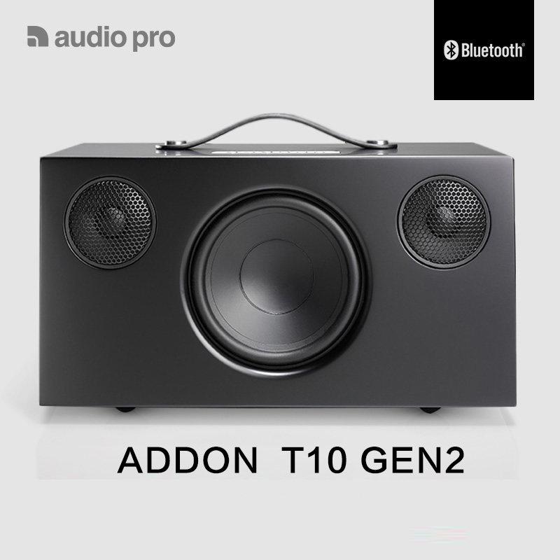 北欧之声 Audio Pro ADDON T10 GEN2 无线蓝牙多媒体HIFI有源音箱
