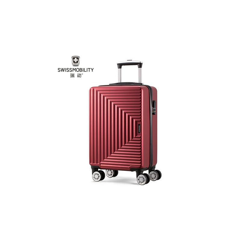 瑞动(SWISSMOBILITY)时尚拉链登机箱MT-5251-01T00(红色)