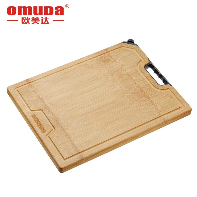 欧美达 子爵系列方形整竹菜板