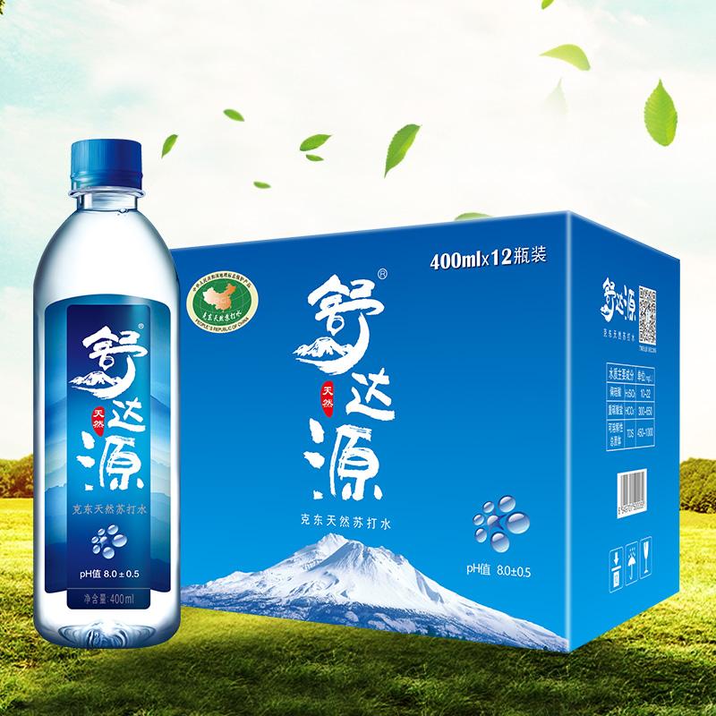 舒达源天然苏打水400ml*12瓶装 天然无糖弱碱性苏打水
