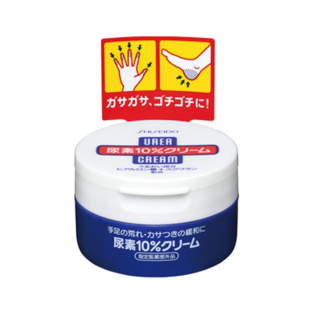 SHISEIDO 資生堂 尿素角質軟化保濕護手霜手足霜 100g