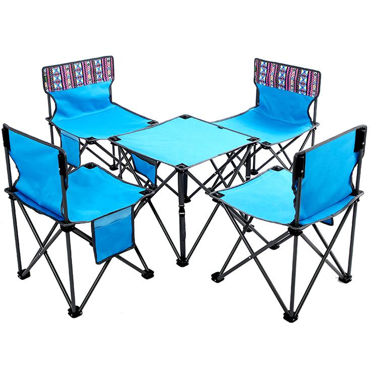 领路者 LZ-1519户外便携折叠桌椅套装 沙滩五件套 浅蓝色-布桌
