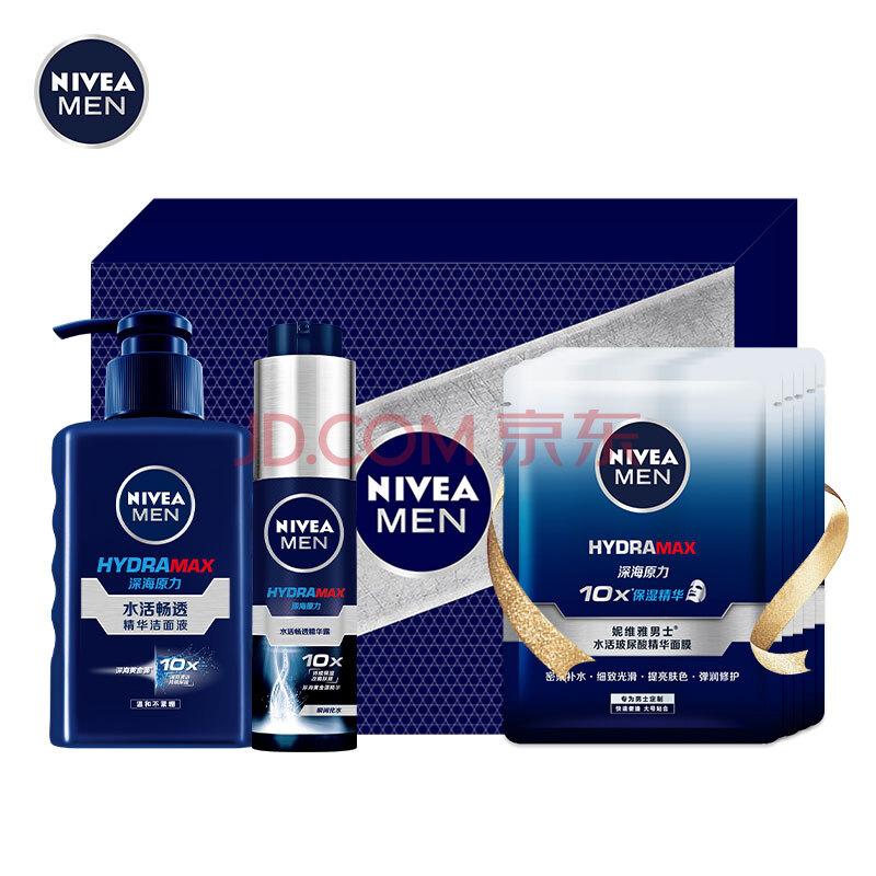 妮维雅(NIVEA)男士水活畅透保湿礼盒(洁面液150ml+保湿精华50g赠5片玻尿酸精华面膜),妮维雅(NIVEA)