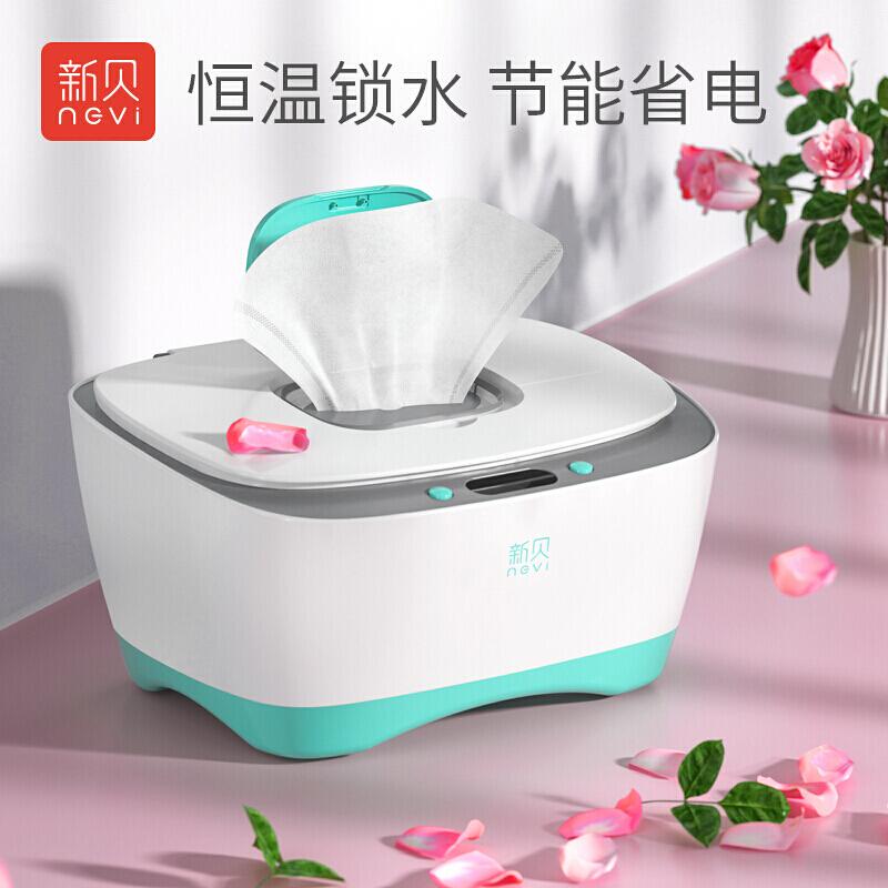 新贝 湿巾加热器婴儿湿纸巾加热器宝宝恒温湿巾机xb-8301