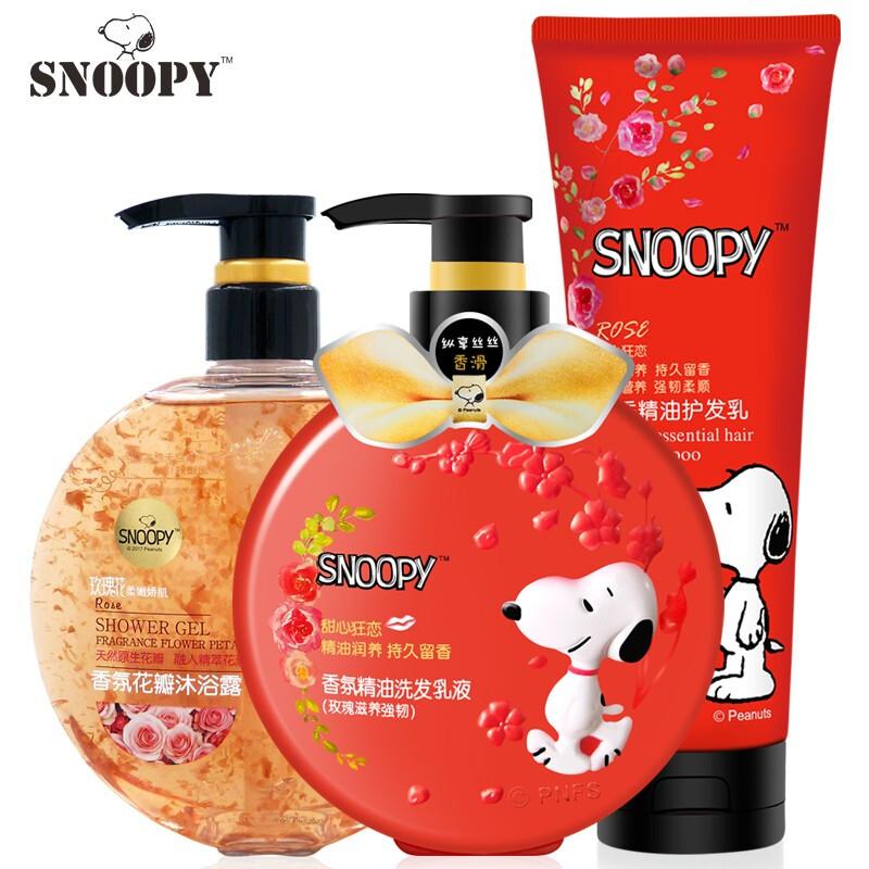 snoopy史努比香氛精油护发沐浴套装