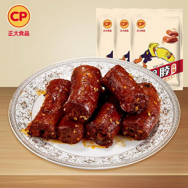 【正大食品】香辣鸭脖真空小包装休闲鸭肉零食150g*3(包邮)