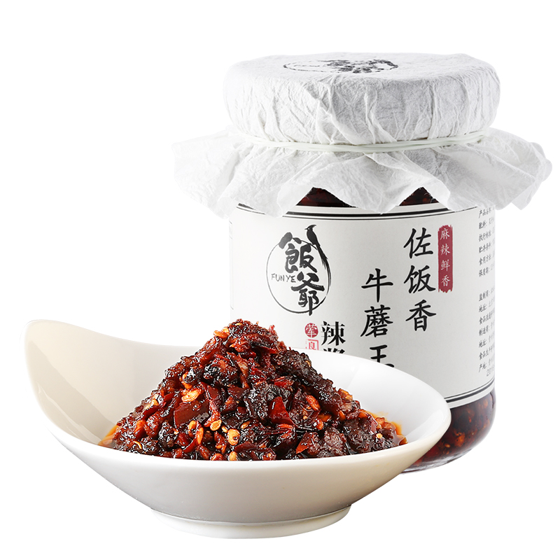 饭爷 佐饭香牛蘑王辣酱220g/瓶