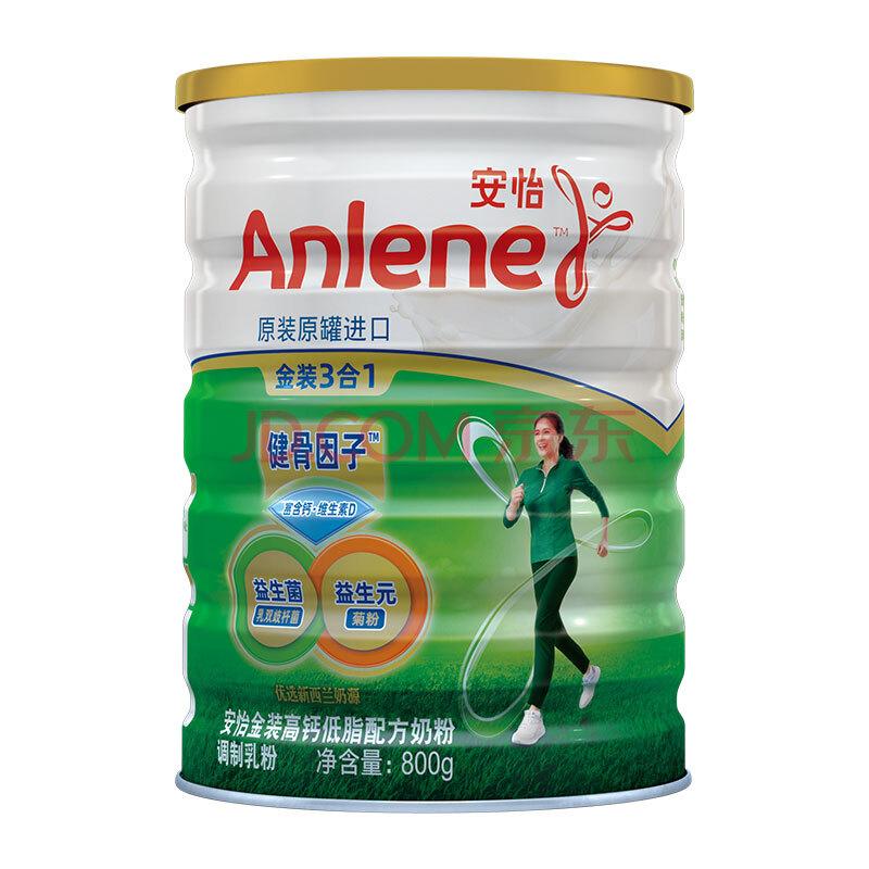 安怡(Anlene)金装三合一高钙低脂成人奶粉礼盒装 送礼佳品 1600g,安怡(Anlene)