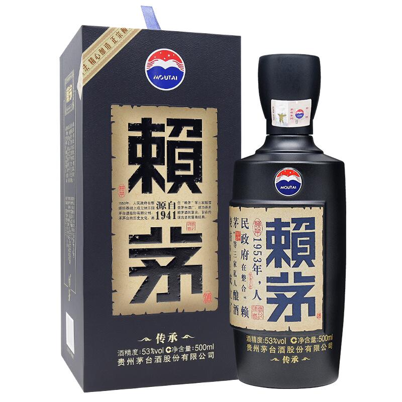 茅台 赖茅 传承蓝 53度 500ml 酱香型白酒