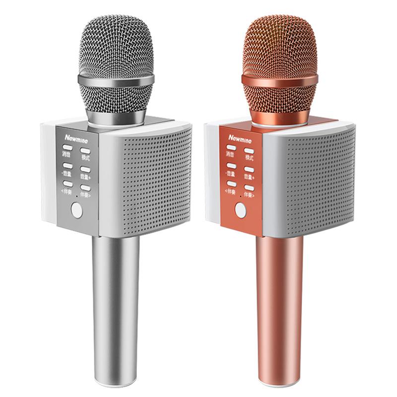 纽曼MC10话筒音响一体麦克风手机专用无线蓝牙家用户外全民唱歌k歌神器掌上KTV儿童卡拉OK电视电脑通用扩音器