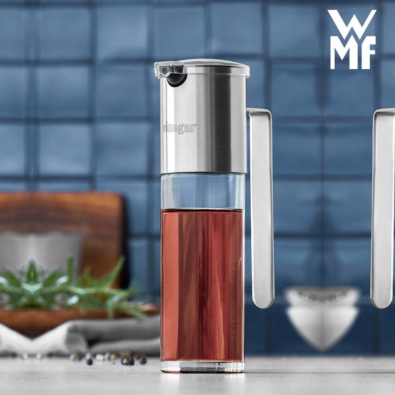 WMF福腾宝醋瓶