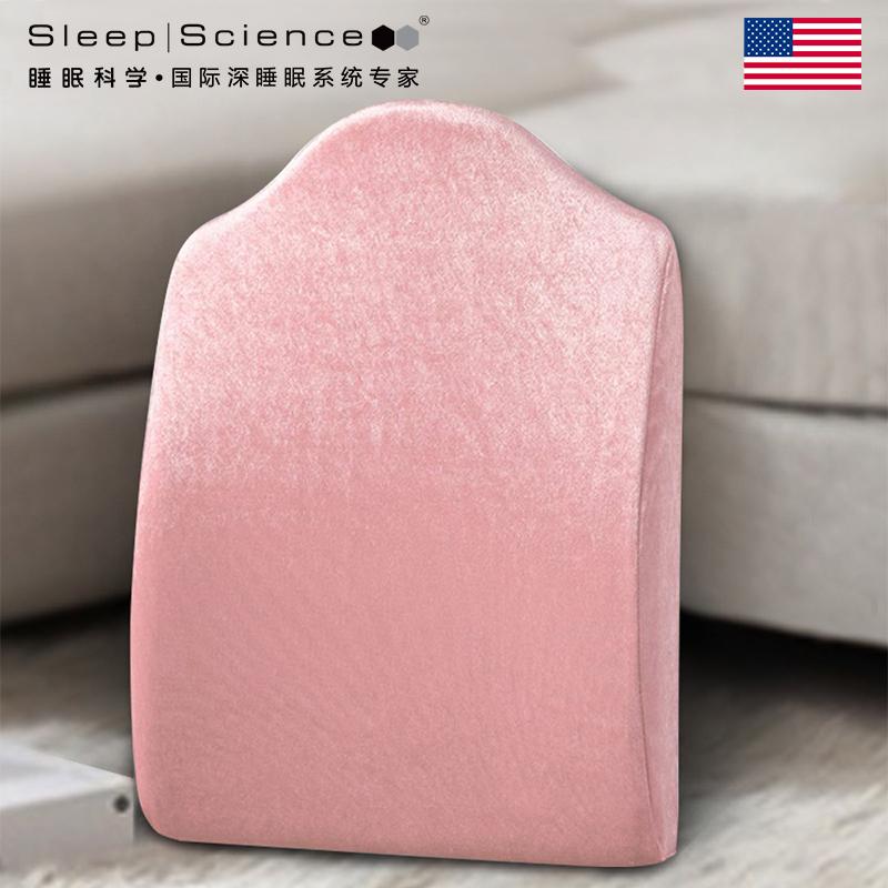 Sleep Science美国睡眠科学小美人人体工学专利记忆棉靠垫撑腰护脊久坐不累办公椅其侧靠垫腰靠办公椅沙发汽车靠垫护腰垫 45X33X10厘米