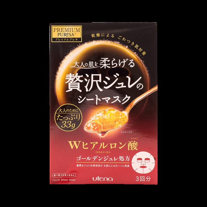 UTENA 佑天蘭 黃金果凍面膜 玻尿酸 3片