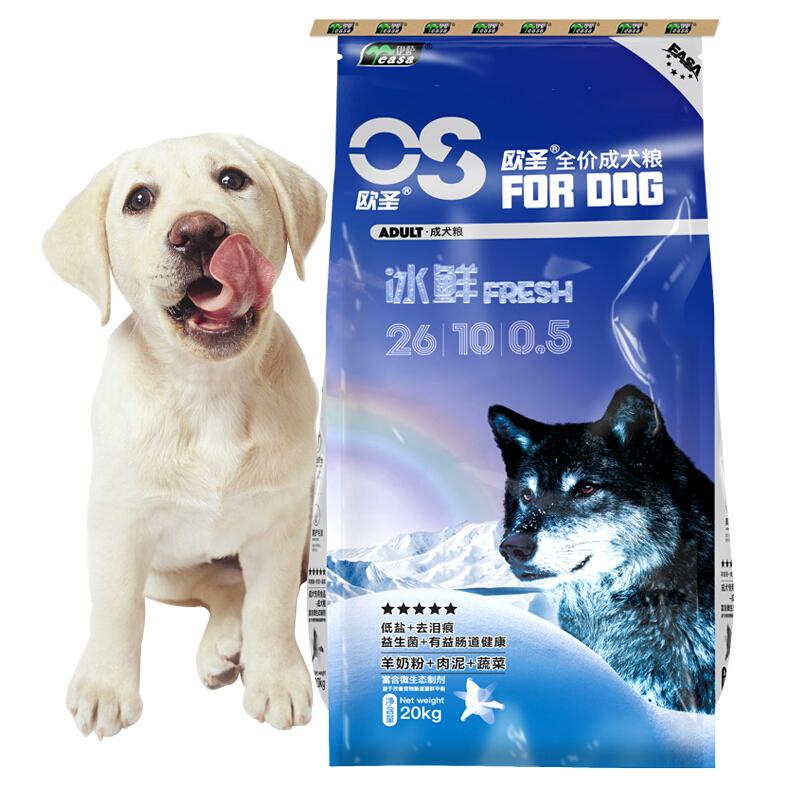伊薩歐圣狗糧 成犬糧20kg泰迪金毛全犬種通用型40斤