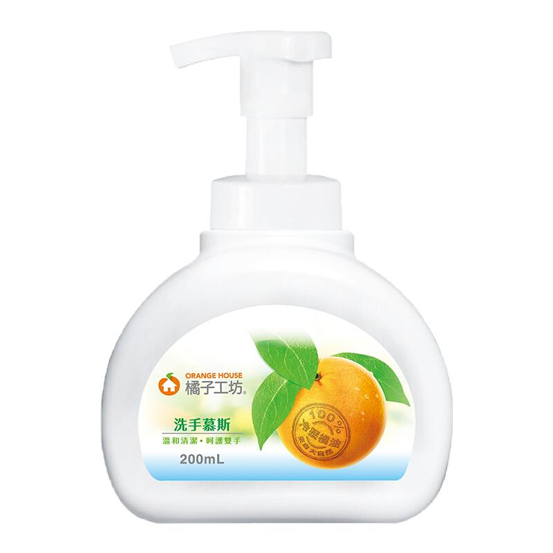 橘子工坊 中国台湾进口 泡沫洗手液 儿童宝宝洗手慕斯200ml 家用企业餐厅高档酒店幼儿园学生开学适用