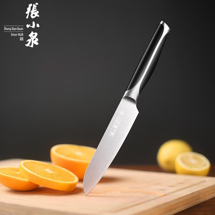 张小泉 扬帆系列不锈钢刀具 多用刀D12184100