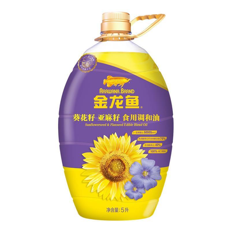 金龍魚 食用油 物理壓榨 葵花籽 亞麻籽 食用調和油5L