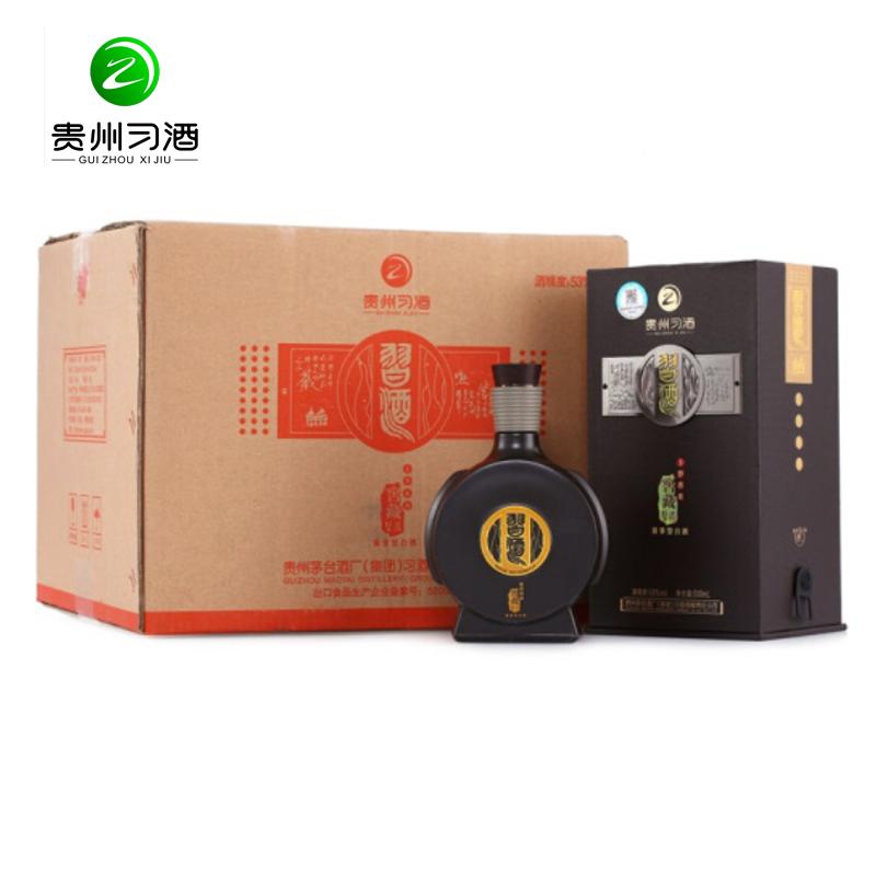 茅台 集团 习酒 窖藏1988 53度 酱香型高度白酒 500ml*6瓶