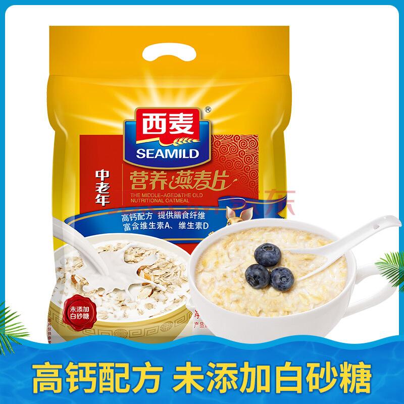 西麦 燕麦片 无添加蔗糖 营养早餐食品 谷物代餐 即食 中老年营养麦片700g,西麦