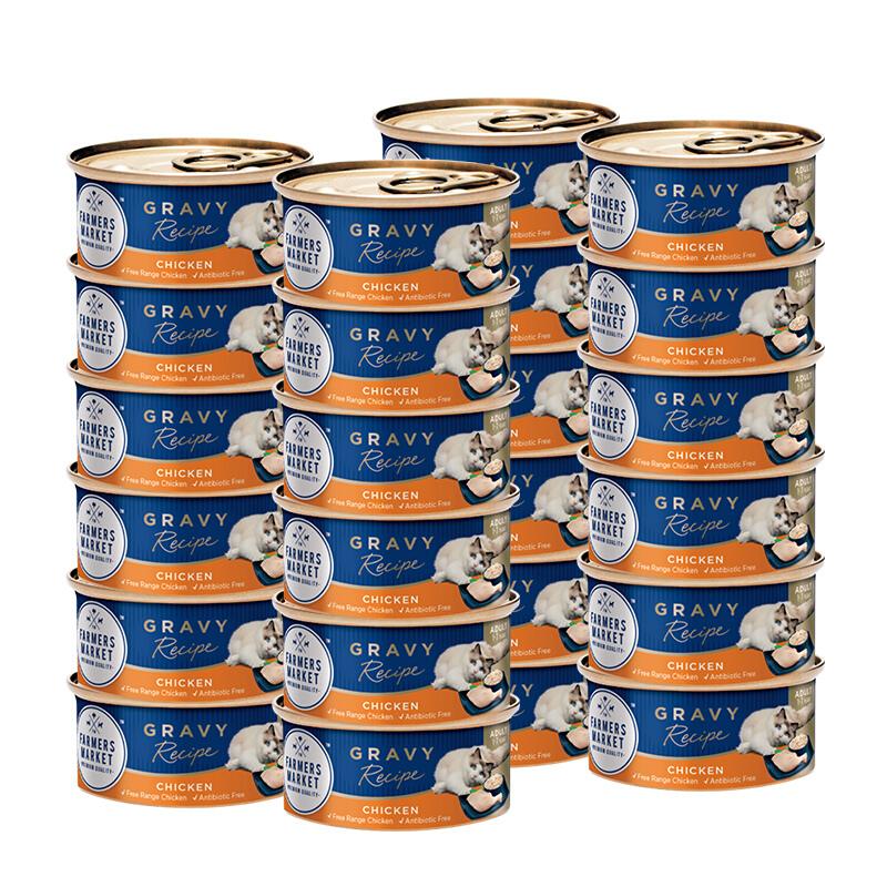 Farmers Market 成貓 1-7歲成貓罐頭雞肉85g*24罐整箱裝