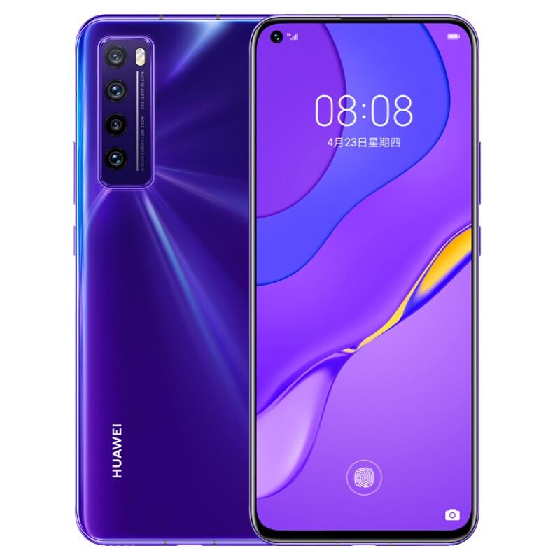 华为 HUAWEI nova 7 全网通5G手机