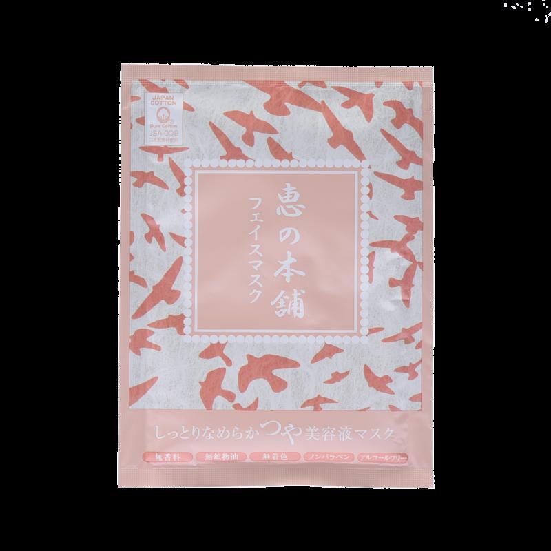 Enohonpu 惠之本铺 透嫩面膜 25ml x 5片
