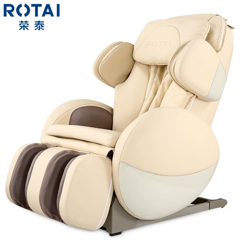 荣泰RT6125 豪华电动家用按摩椅沙发